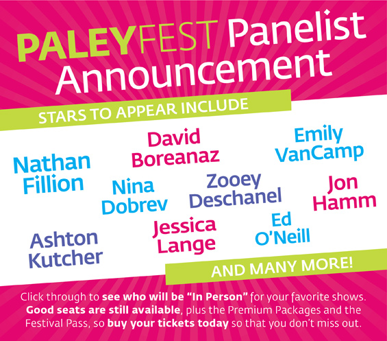 feature-PF2012-panel-announce
