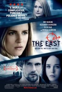 east_ver2